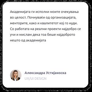 TestimonialUXUI_7.png