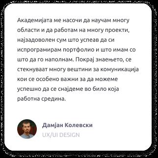 TestimonialUXUI_9.png