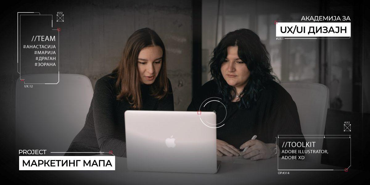 UX-UI-Project-Маркетинг-мапа-на-македонија