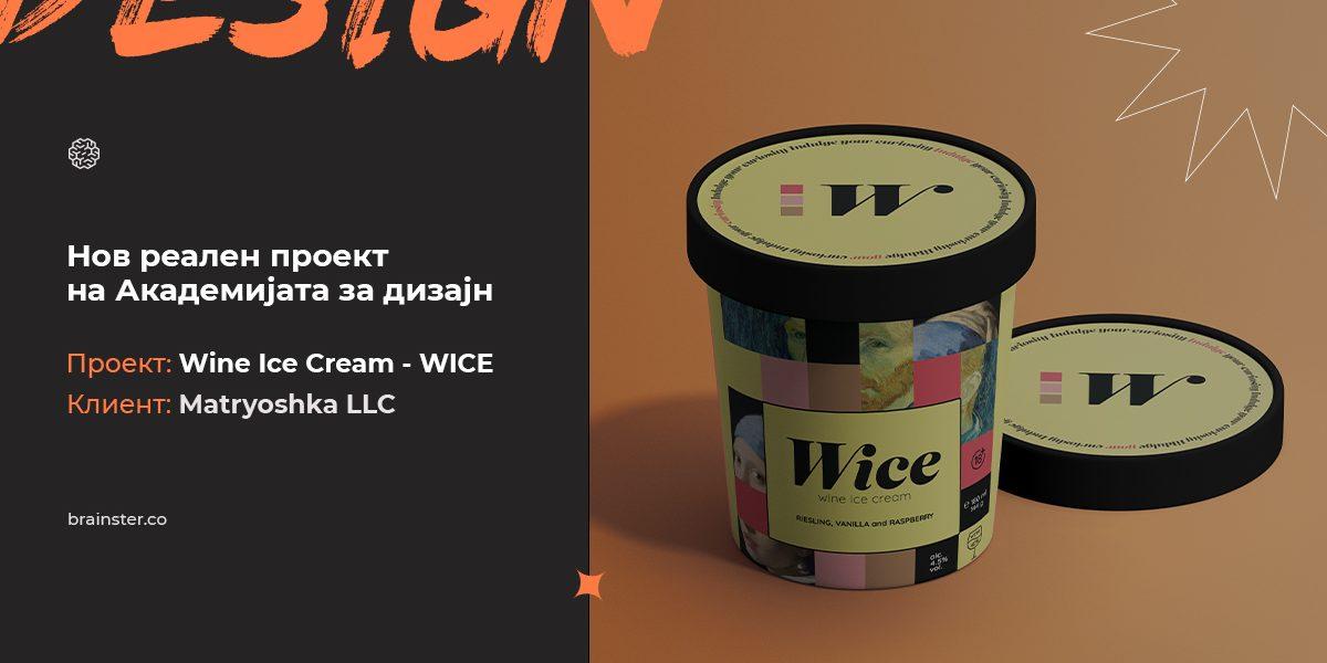 wice_klient